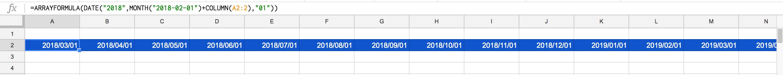 【スプレッドシート関数】1ヶ月ごとの日付一覧を作成する